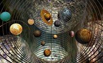 El Universo (ilustración)