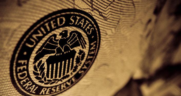 Logo de la Reserva Federal de EEUU