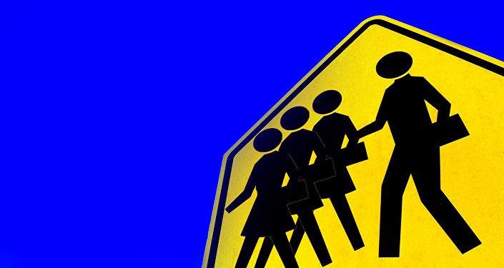 ¿Cuánto tardará Brasil en alcanzar la igualdad de género?