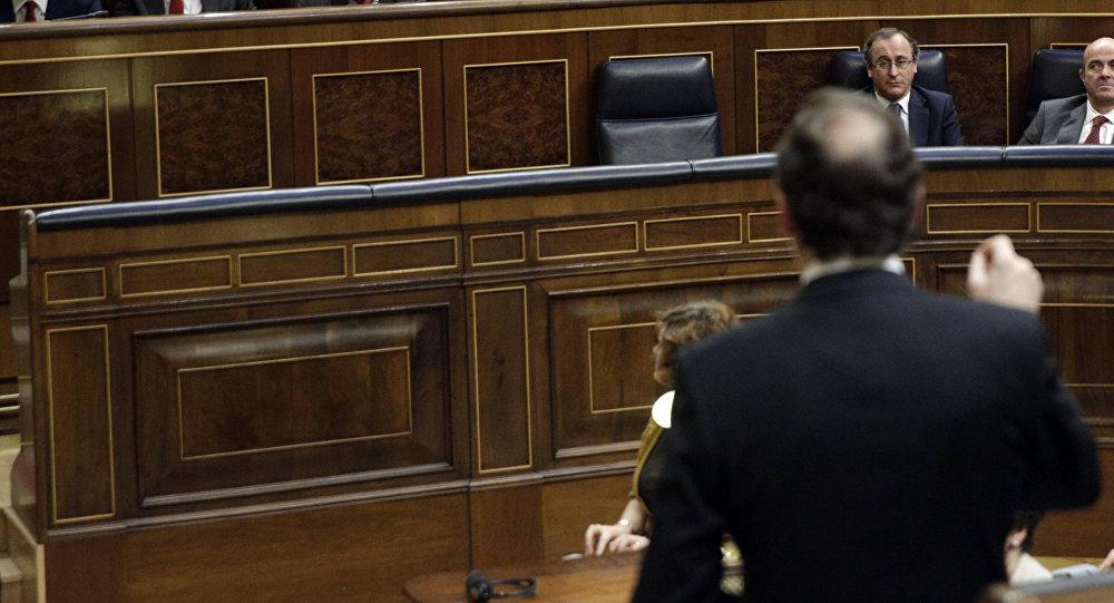 El parlamento de España