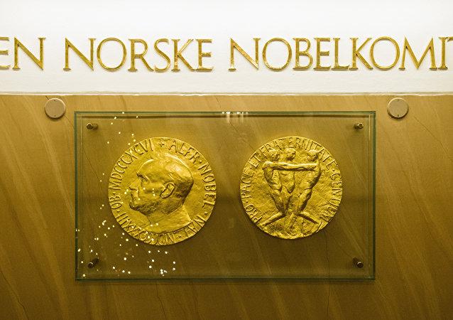 Las medallas del premio Nobel