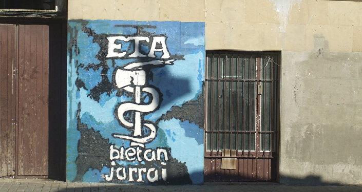 Siglas de ETA
