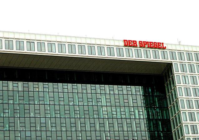 La sede de Der Spiegel