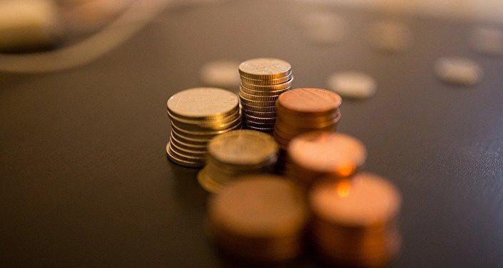Monedas (ilustración)