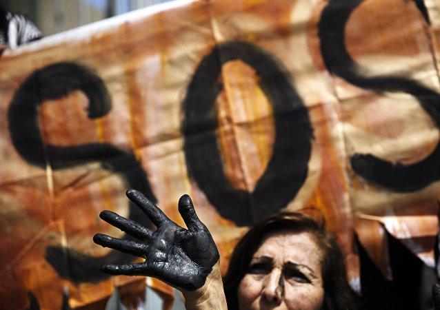 Una protesta en Perú contra la fuga de crudo en la compañía nacionqal de Petroperú