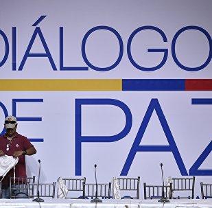 El proceso de paz entre el Gobierno colombiano y el ELN (archivo)