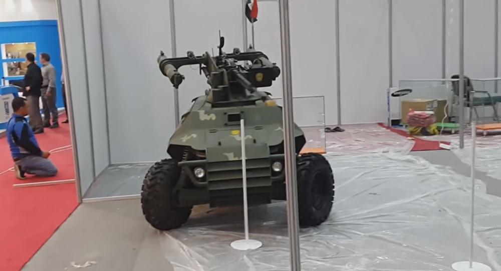 La demostración de Al Robot (captura de pantalla)