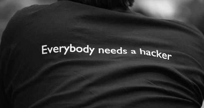 Cada uno necesita a un hacker (imagen referencial)
