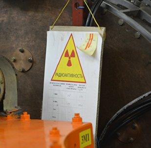 El Centro Nacional de Investigaciones nucleares de Rusia