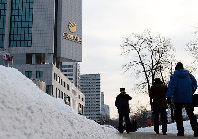 Sede del banco Sberbank