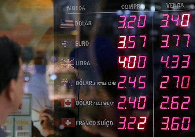 La situación con el dólar en Brasil