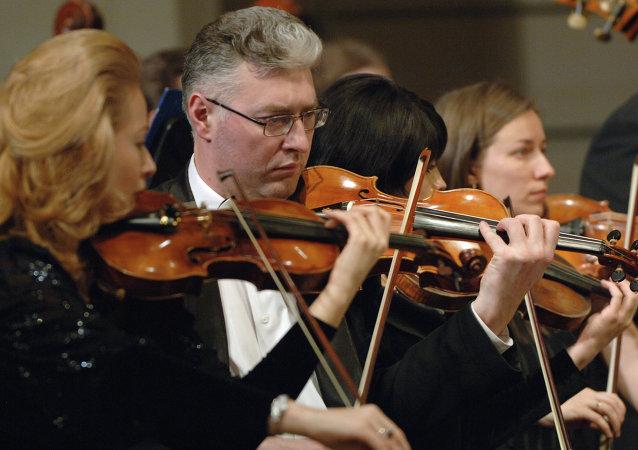 Orquesta (archivo)