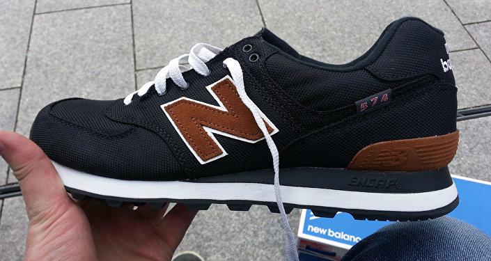Las zapatillas New Balance