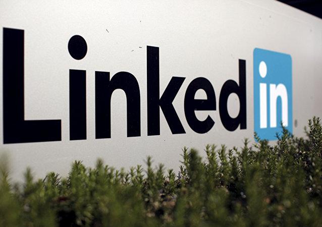 Logo de LinkedIn