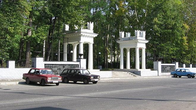 Sverdlovsk-45