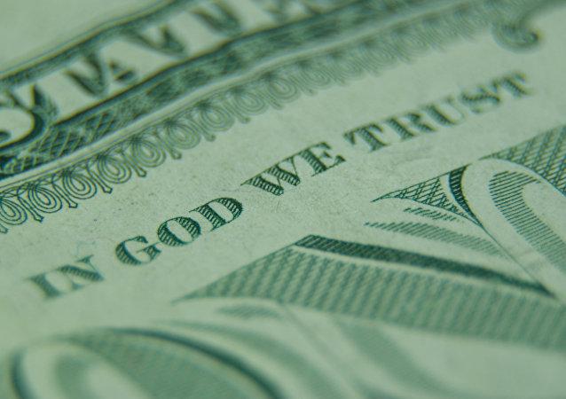 Un billete de dólar estadounidense