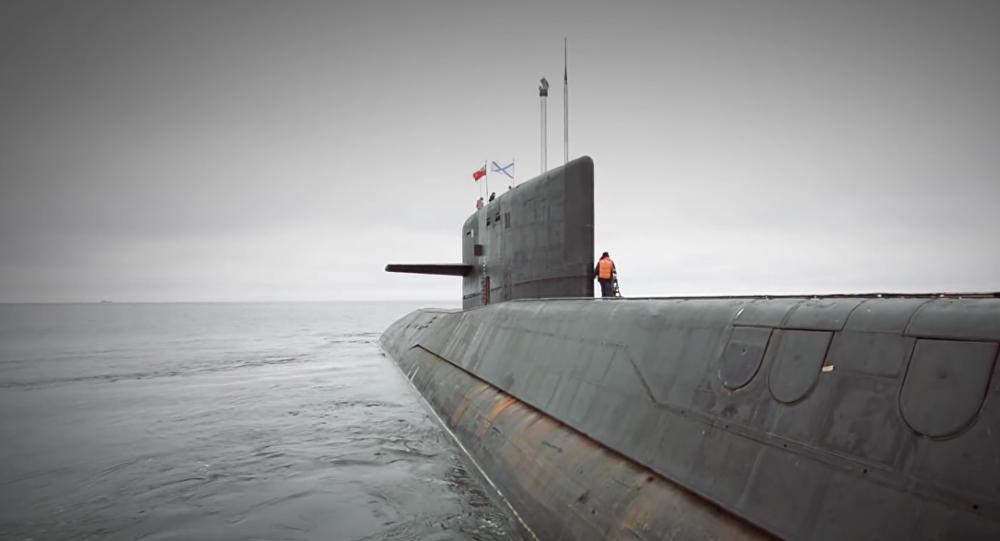 Submarino nuclear Podmoskovie