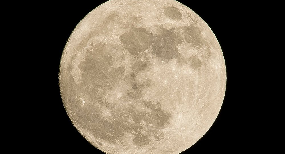 Luna (archivo)