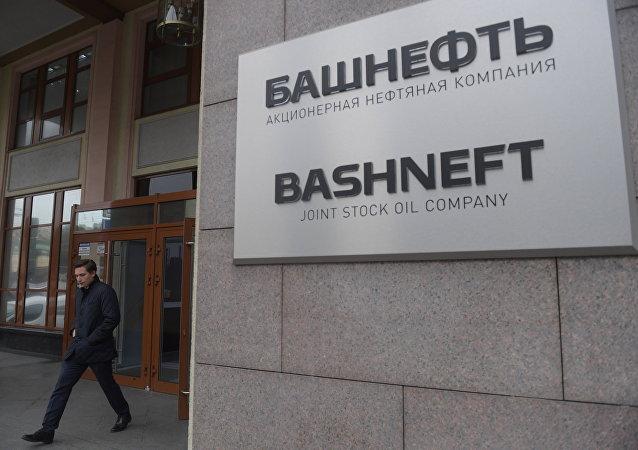Sede de Bashneft en Moscú