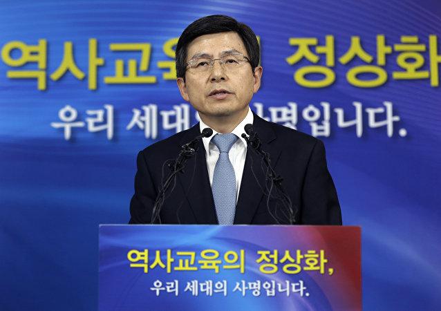 Hwang Kyo-ahn, presidente interino de Corea del Sur y primer ministro