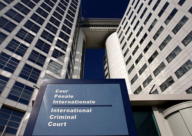 Corte Penal Internacional (CPI) en La Haya