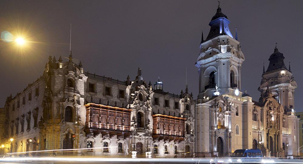 La catedral de Lima, Perú (archivo)