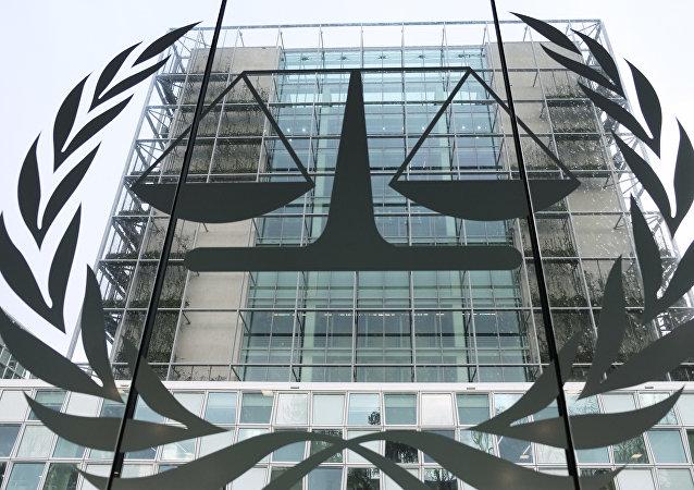 Sede de la Corte Penal Internacional (archivo)
