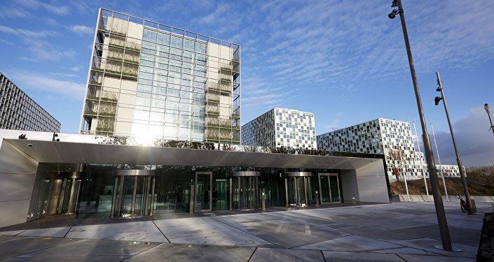Corte Penal Internacional en la Haya