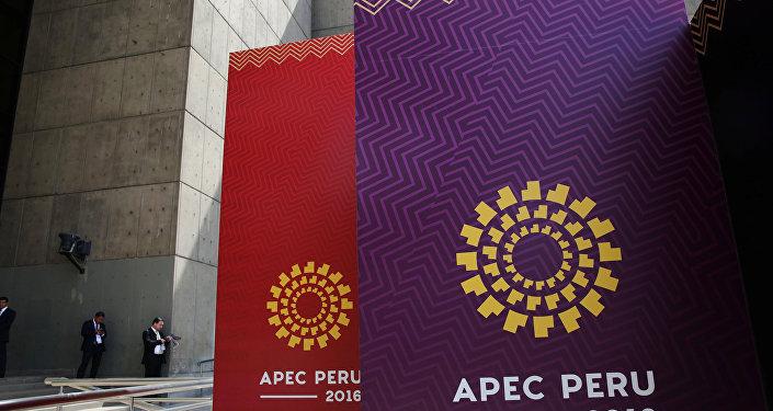 La cumbre APEC 2016 en Perú