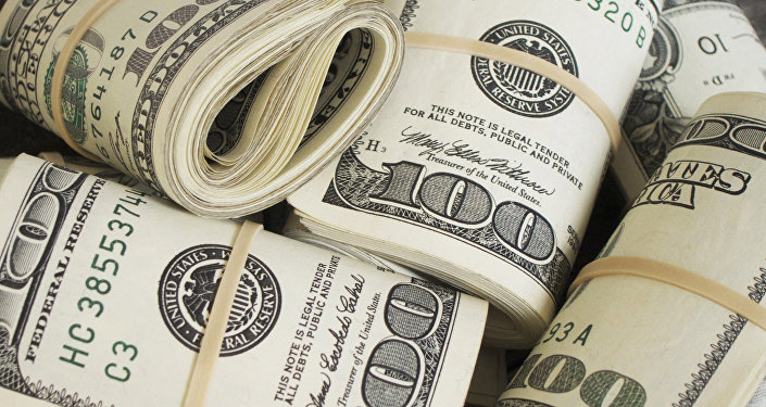 Dinero (archivo)
