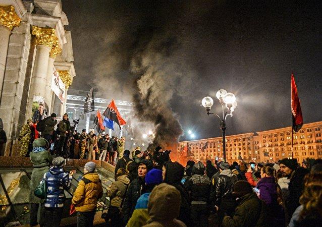 La situación en Kiev, Ucrania