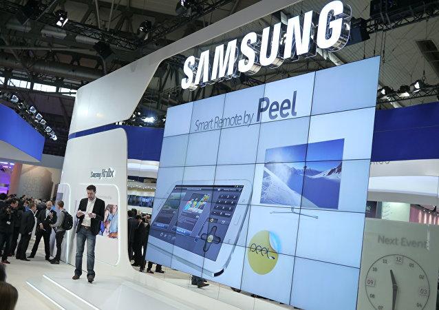 Logo de Samsung en una exposición
