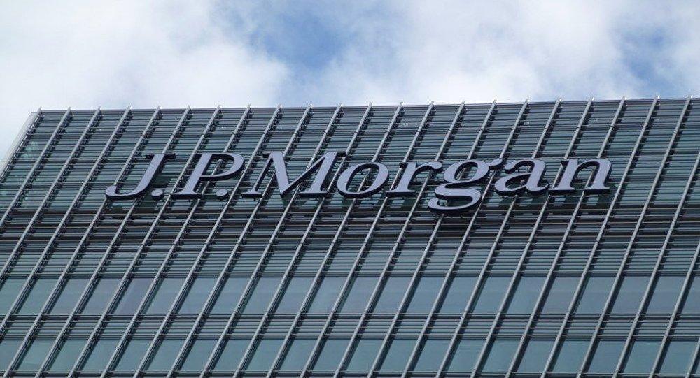 El logo del banco J.P. Morgan