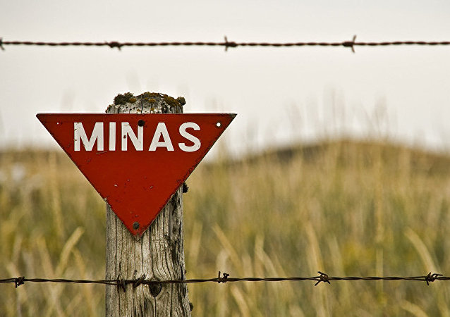 Minas (imagen referencial)