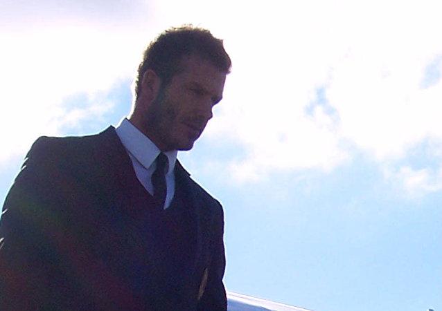 David Beckham, futbolista británico