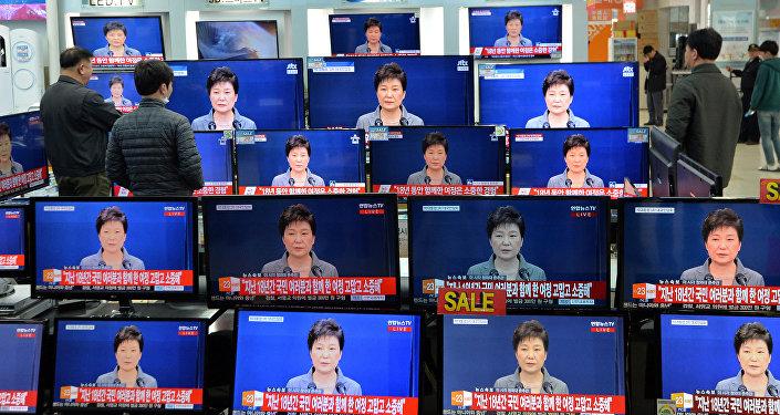 Presidenta de Corea del Sur, Park Geun-hye