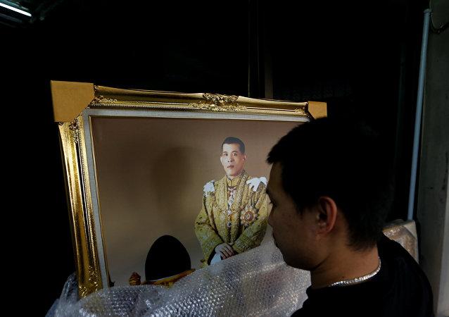 El retrato del rey de Tailandia Maha Vajiralongkorn