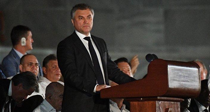 Viacheslav Volodin, presidente de la Duma de Estado, encabeza la delegación rusa en Cuba