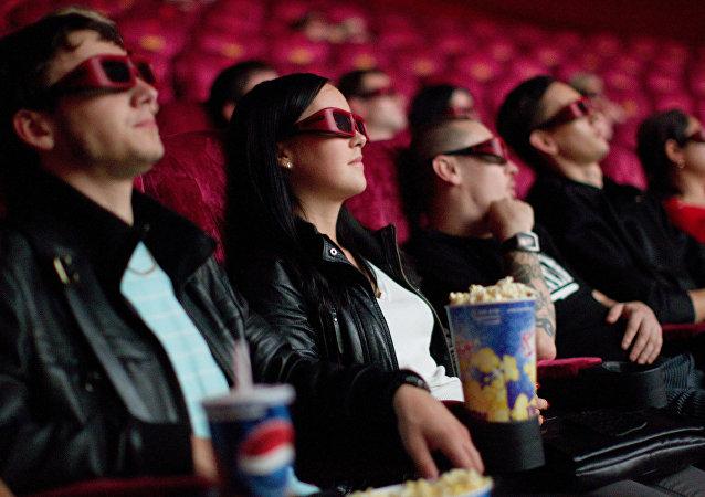 Una sala de cine