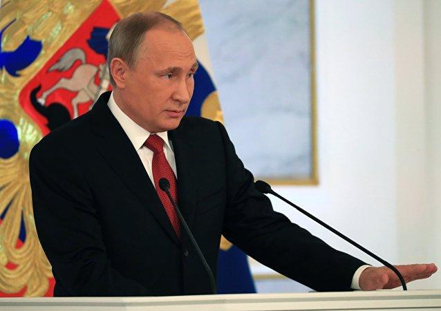 El mensaje anual de Vladímir Putin a la Asamblea Federal (archivo)