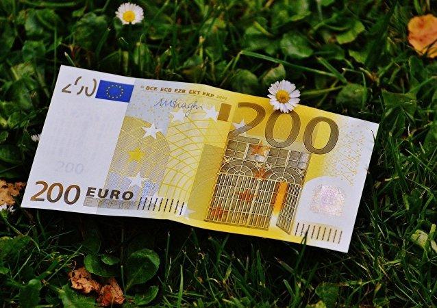 Euros (imagen referencial)