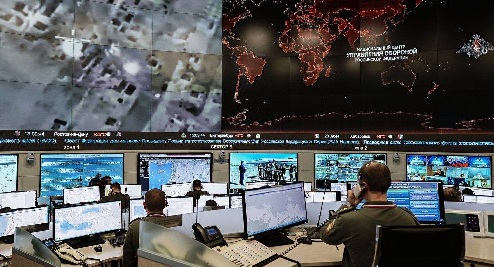 Centro Nacional de Control de Defensa de Rusia