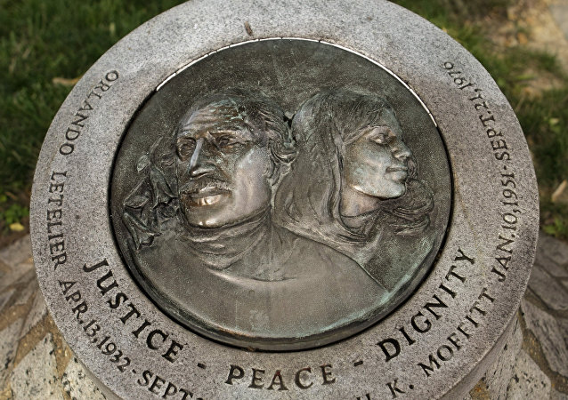 Monumento conmemorativo de Orlando Letelier y Ronni Moffitt