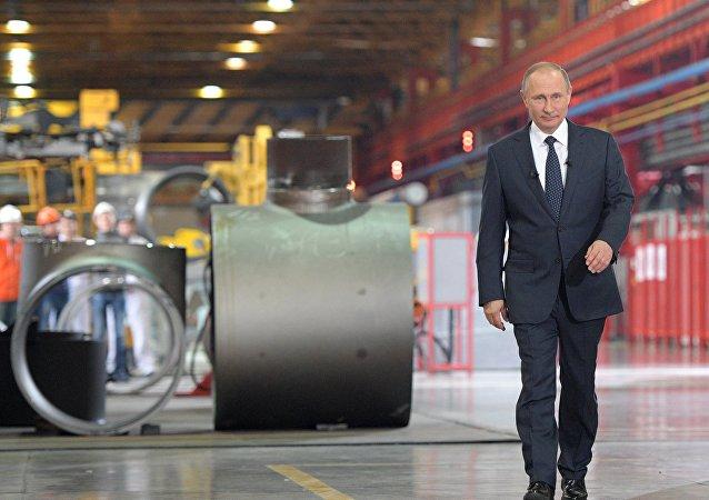 El viaje de trabajo del presidente Putin a la planta en la ciudad rusa de Chelyábinsk