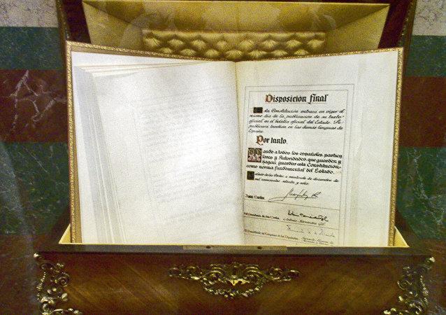 Ejemplar de la constitución española de 1978 en el Congreso