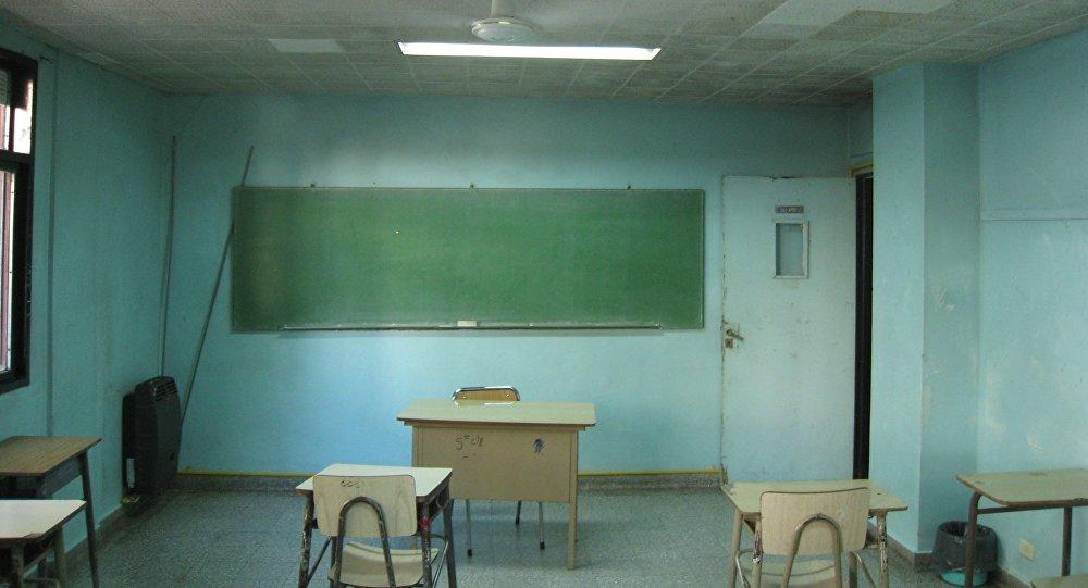 Un colegio