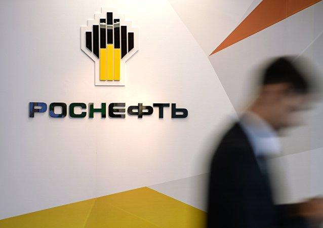 El logo de Rosneft (archivo)