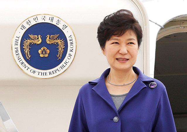 Park Geun-hye, expresidenta de Corea del Sur (archivo)