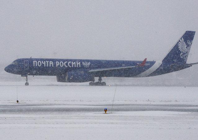 El avión de Correos de Rusia
