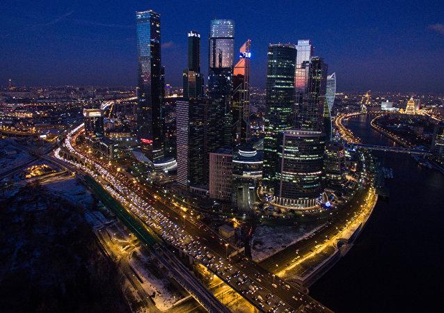 El Centro de Negocio Internacional de Moscú
